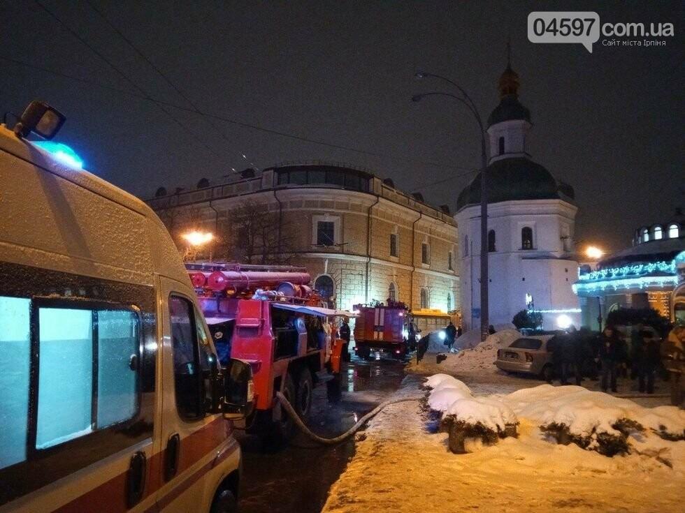 У Києві горить Києво-Печерська лавра, фото-1