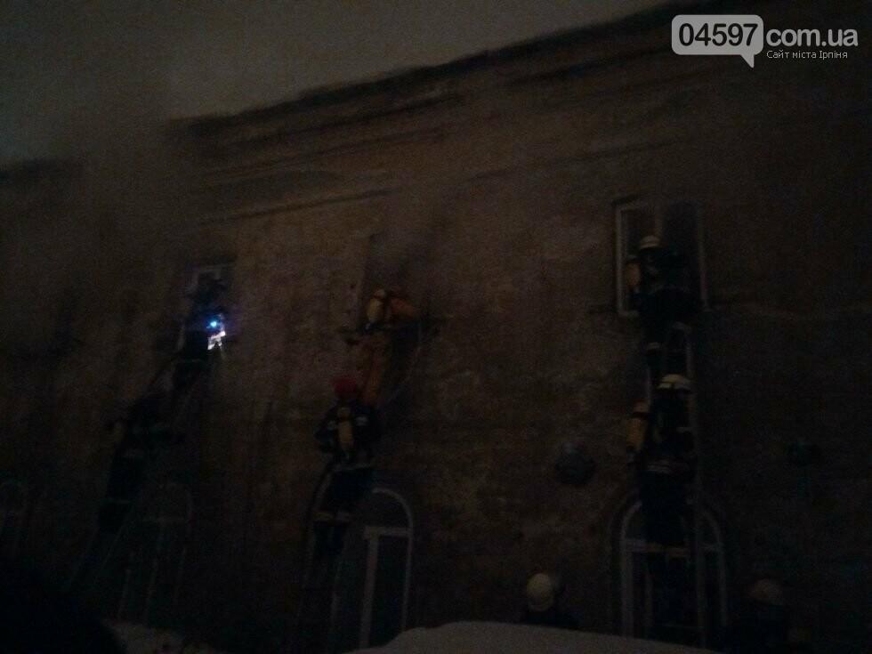 У Києві горить Києво-Печерська лавра, фото-3