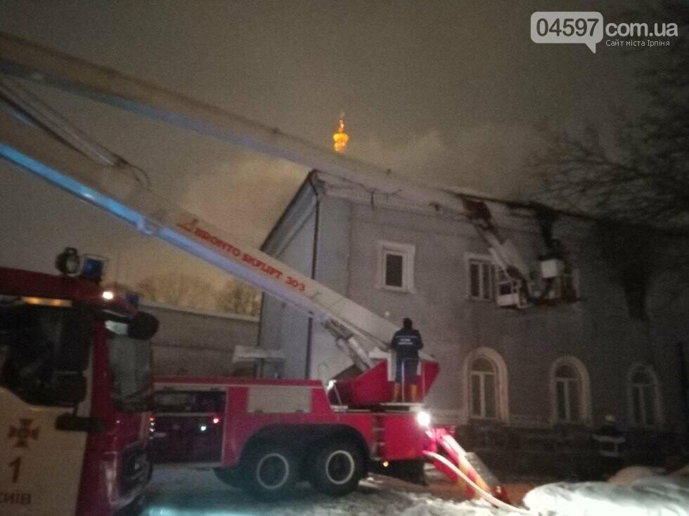 У Києві горить Києво-Печерська лавра, фото-5