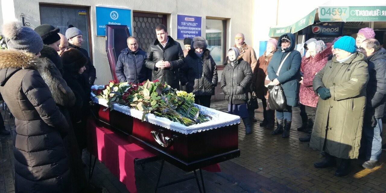Поховали першого ірпінського забудовника, фото-2