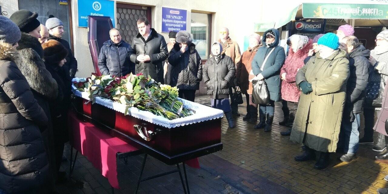 Поховали першого ірпінського забудовника, фото-3