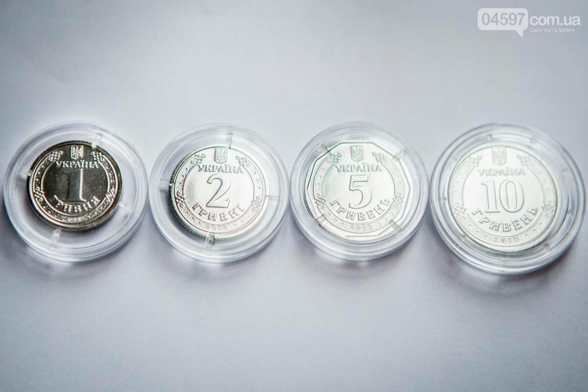 Гаманці ірпінчан стануть важчими: Нацбанк замінить монетами банкноти 5 та 10 гривень, фото-1