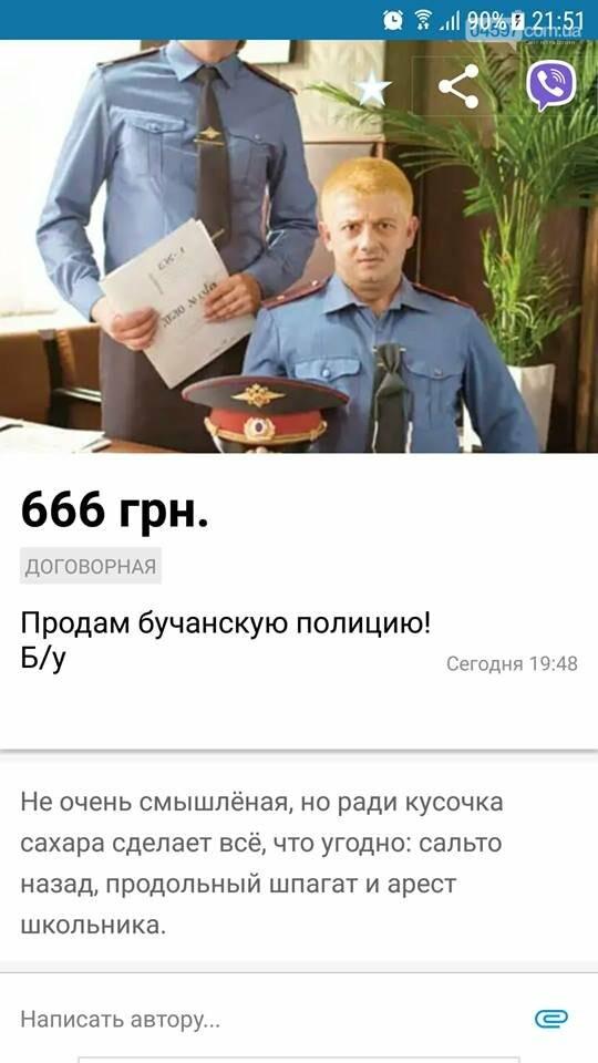 На OLX намагалися продати Бучанську поліцію , фото-1