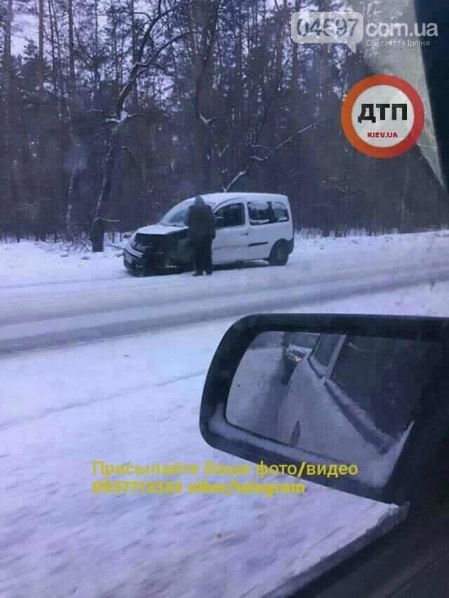 ДТП на Варшавці: зіткнулися кілька автівок, фото-3