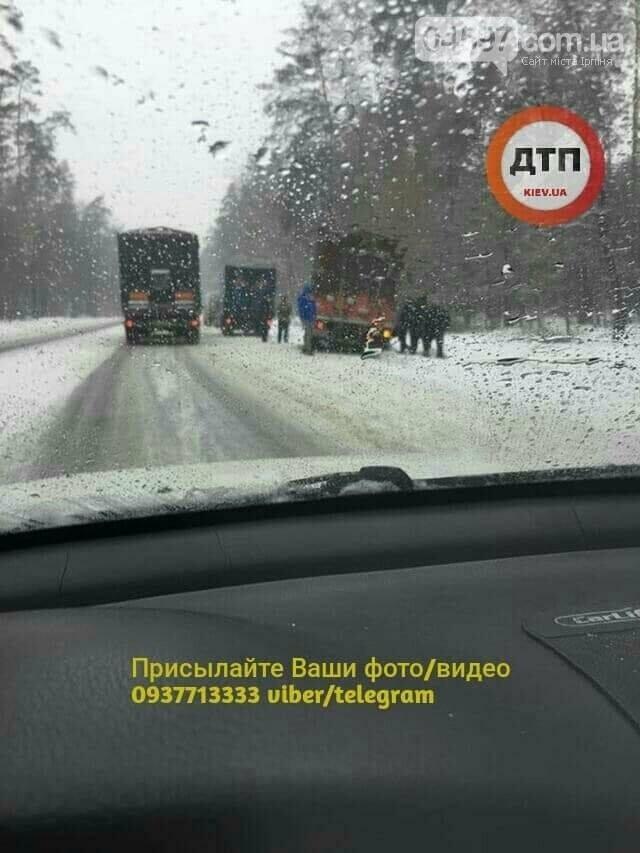 ДТП на Варшавці: зіткнулися кілька автівок, фото-4
