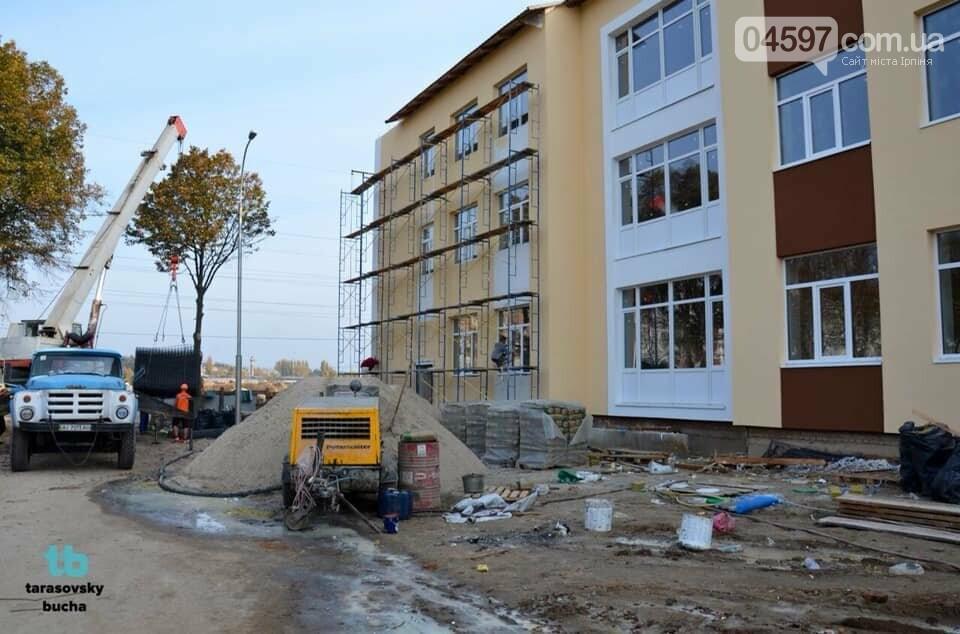 Бучанські депутати гальмують рішення щодо добудови корпусу школи № 3, фото-2