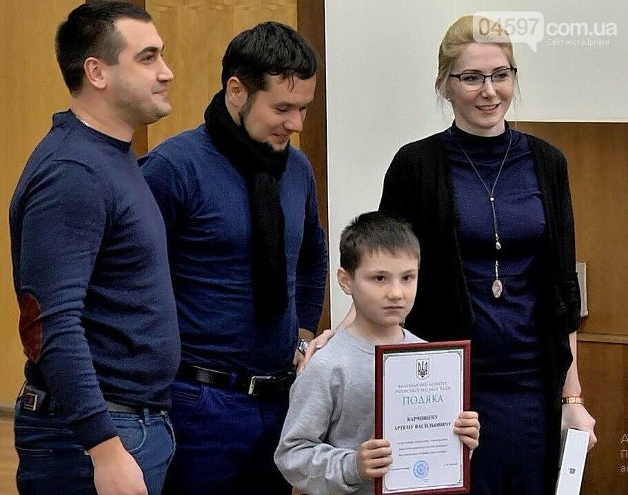 Восьмирічного ірпінчанина нагородили за героїчний вчинок, фото-2