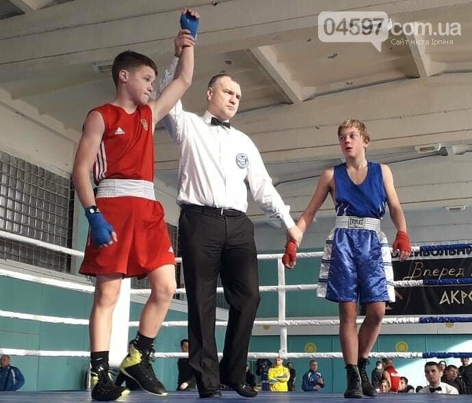 Боксерський прорив Ірпеня, фото-3