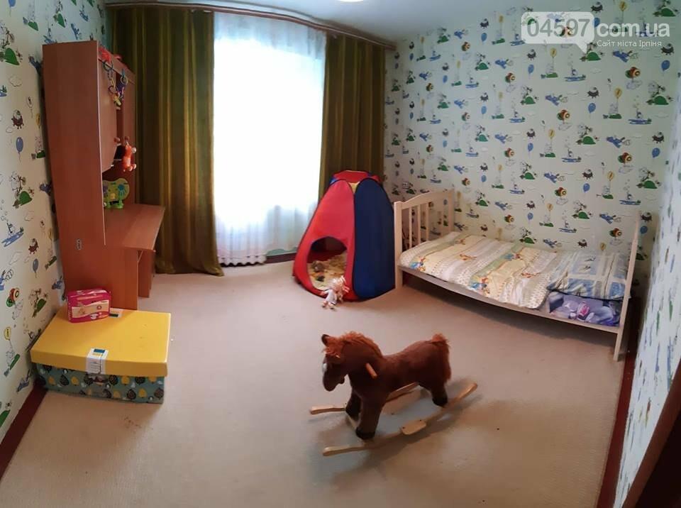 У Приірпінні діє Центр антикризової підтримки для мам з дітьми, фото-2