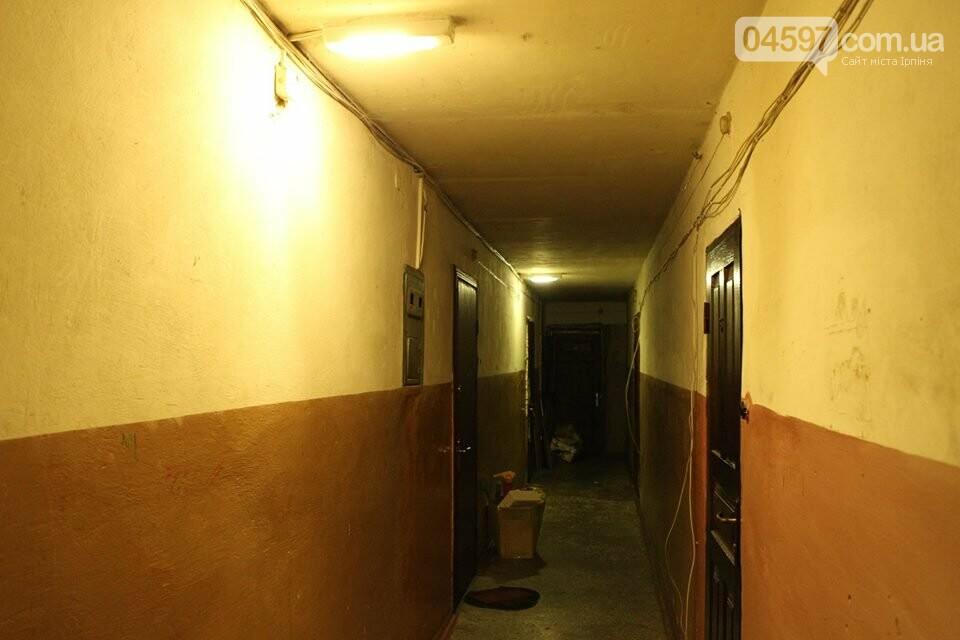 В Ірпені почали ремонт старого соціального гуртожитку, фото-1