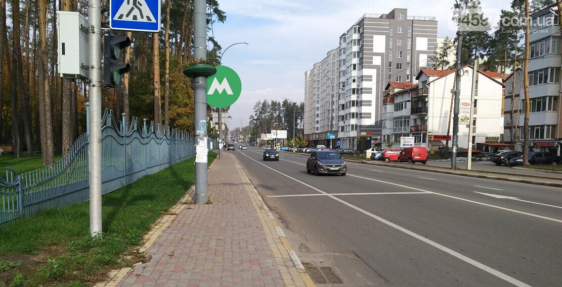 Метро з Ірпеня до Києва: міф чи реальність, фото-1