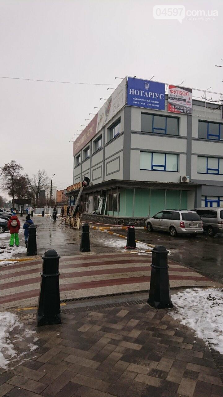 Roshen чи McDonald's: що буде у Будинку торгівлі?, фото-4