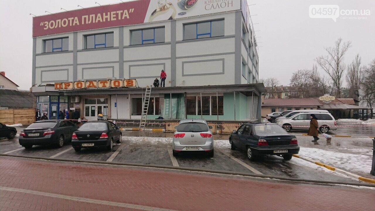 Roshen чи McDonald's: що буде у Будинку торгівлі?, фото-1