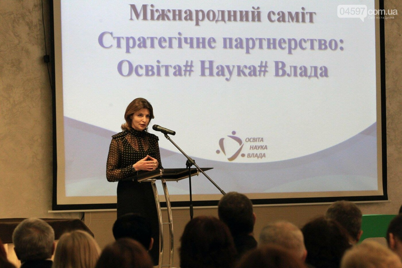 Марина Порошенко в Ірпені підписала Хартію у сфері освіти, фото-3