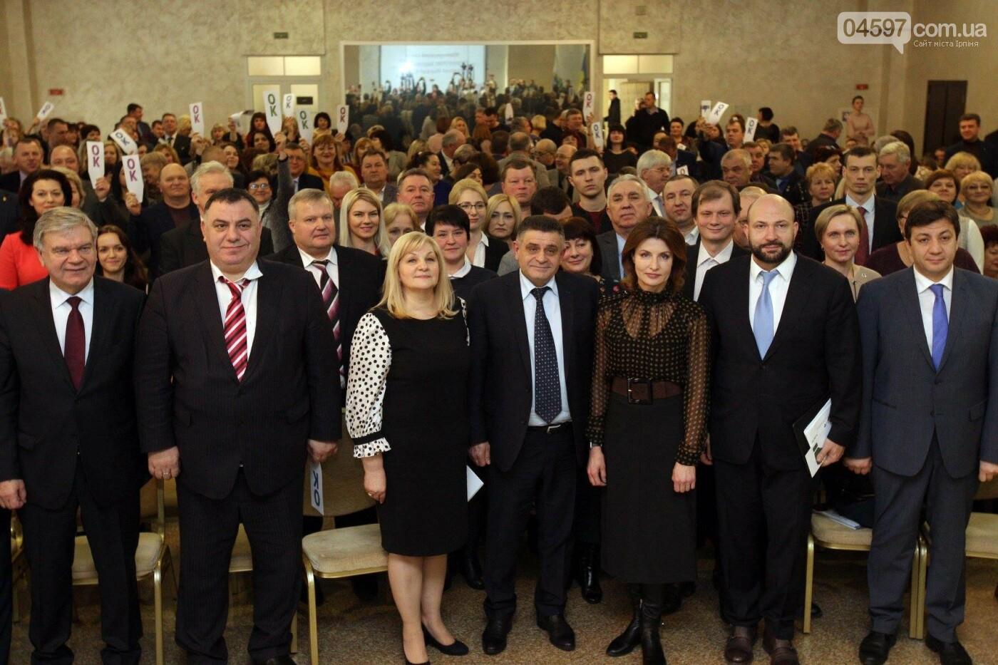 Марина Порошенко в Ірпені підписала Хартію у сфері освіти, фото-1