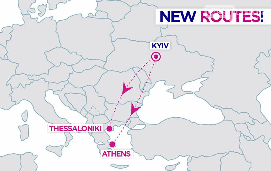 Лоукостер Wizz Air запускає два нових рейси з Києва до Греції, фото-1