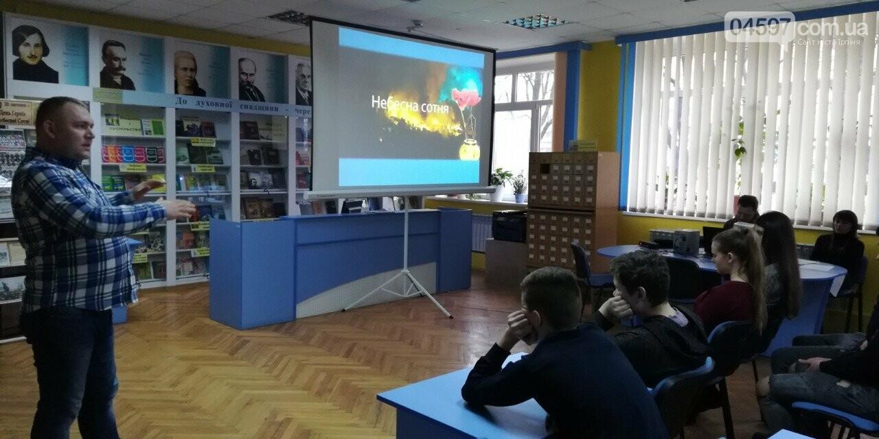 Що змінив Майдан: думки ірпінчан учасників подій, фото-1