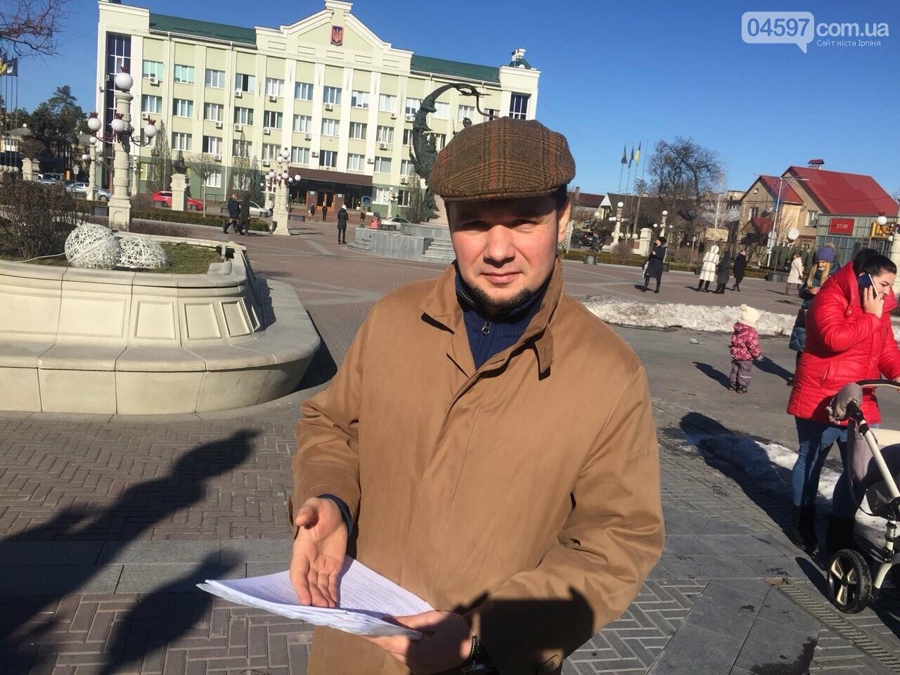 Що змінив Майдан: думки ірпінчан учасників подій, фото-3