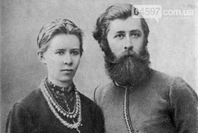 Сьогодні 148 річниця з дня народження Лесі Українки: топ-10 маловідомих фактів з її життя, фото-2