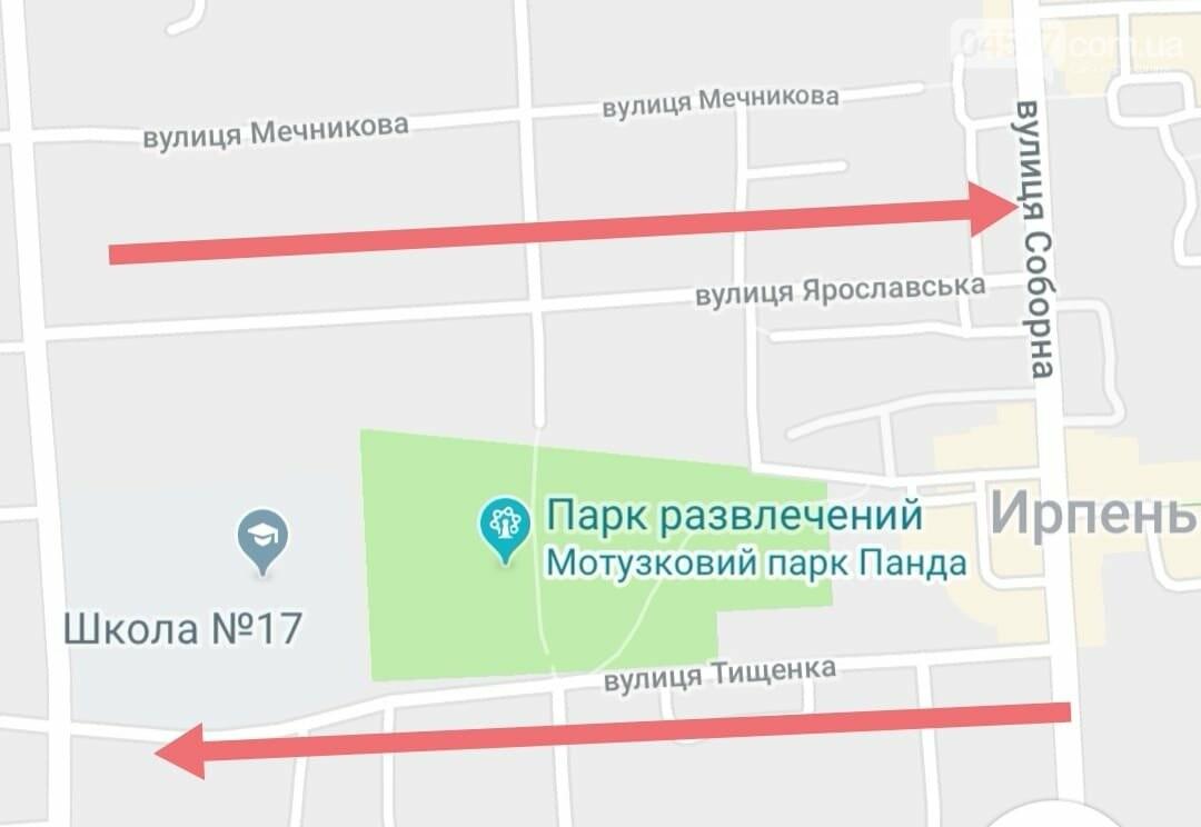 З 1 березня рух транспорту по Тищенка та Ярославській буде одностороннім, фото-1