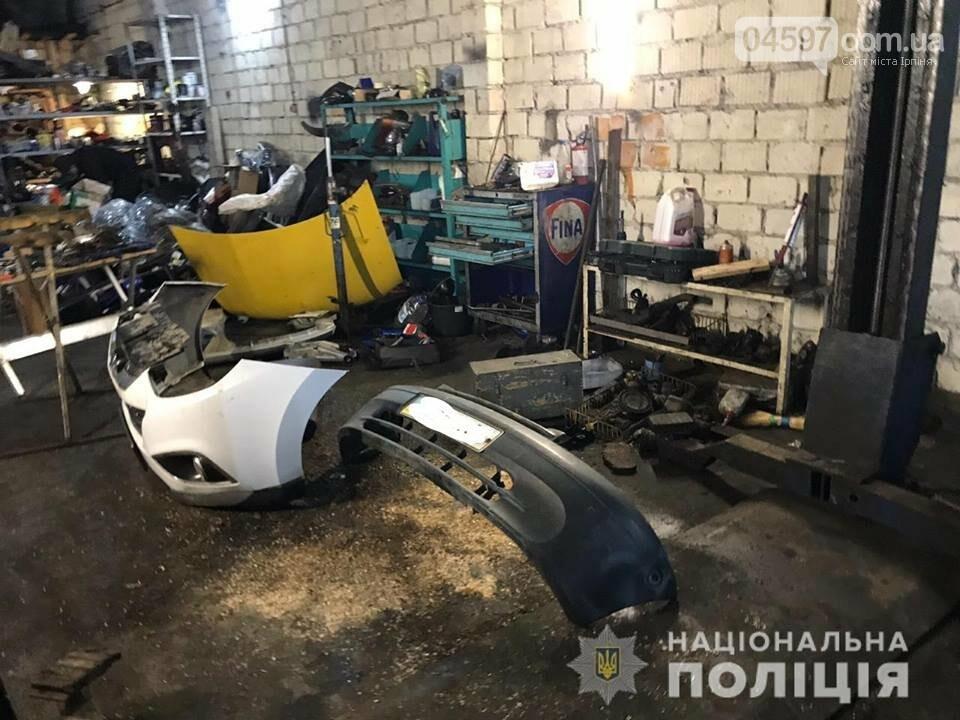 Поліція затримала викрадачів авто з Ірпеня та Києва, яких підозрюють у 20 злочинах , фото-2