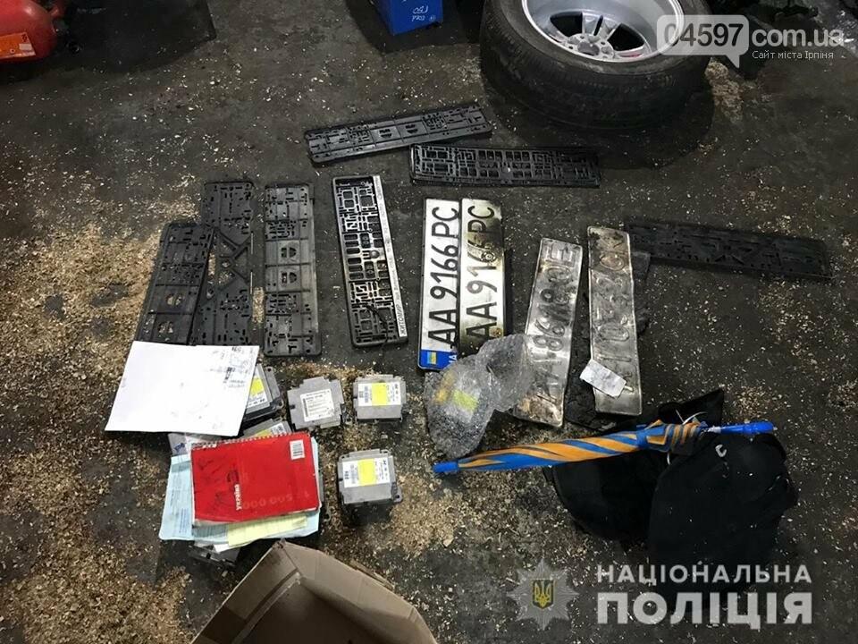 Поліція затримала викрадачів авто з Ірпеня та Києва, яких підозрюють у 20 злочинах , фото-7