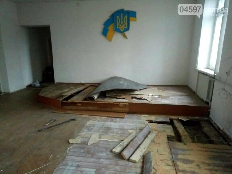 У Коцюбинському відкриють ЦНАП, фото-2