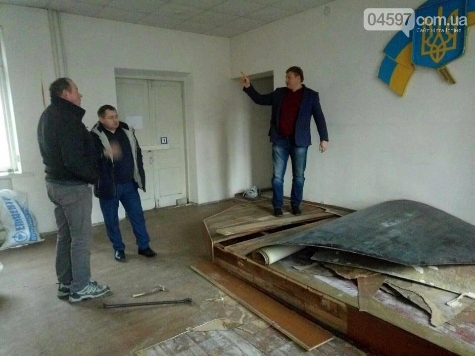 У Коцюбинському відкриють ЦНАП, фото-1