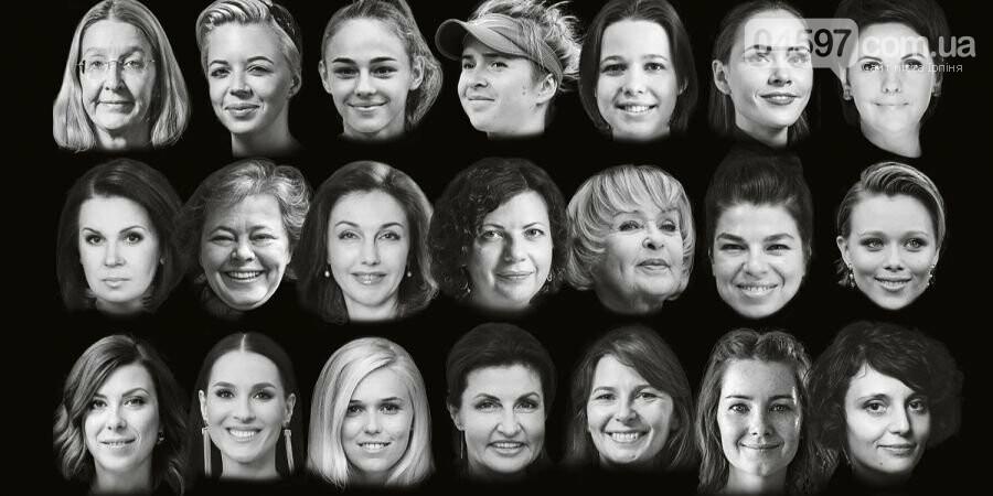 Дружина екс-заступника мера Ірпеня потрапила у ТОП-100 найуспішніших жінок України, фото-1