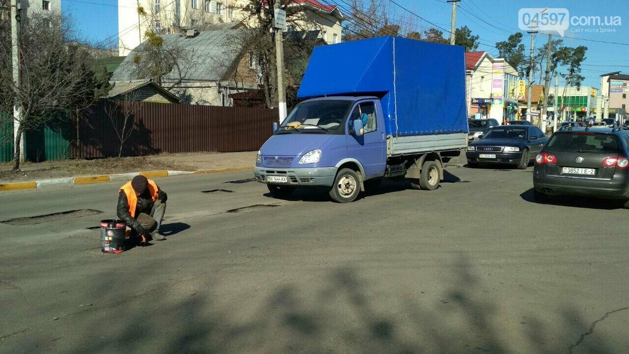 В Ірпені розпочали ямковий ремонт доріг, фото-3