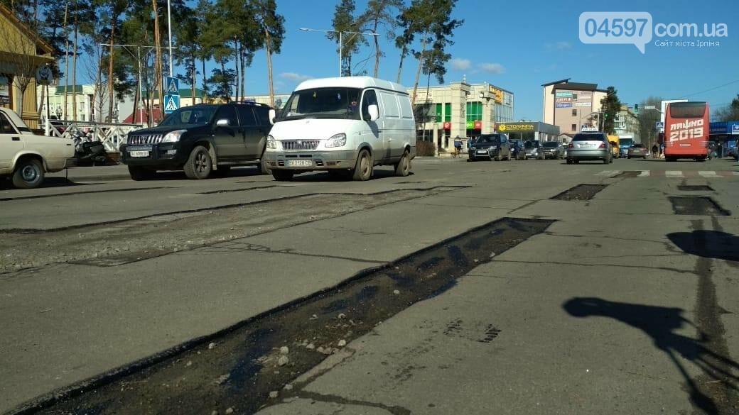 В Ірпені розпочали ямковий ремонт доріг, фото-4