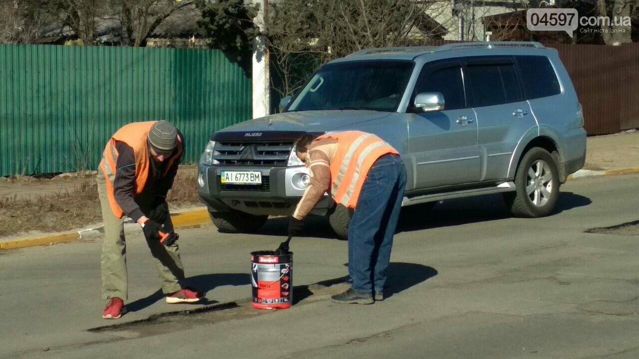 В Ірпені розпочали ямковий ремонт доріг, фото-1