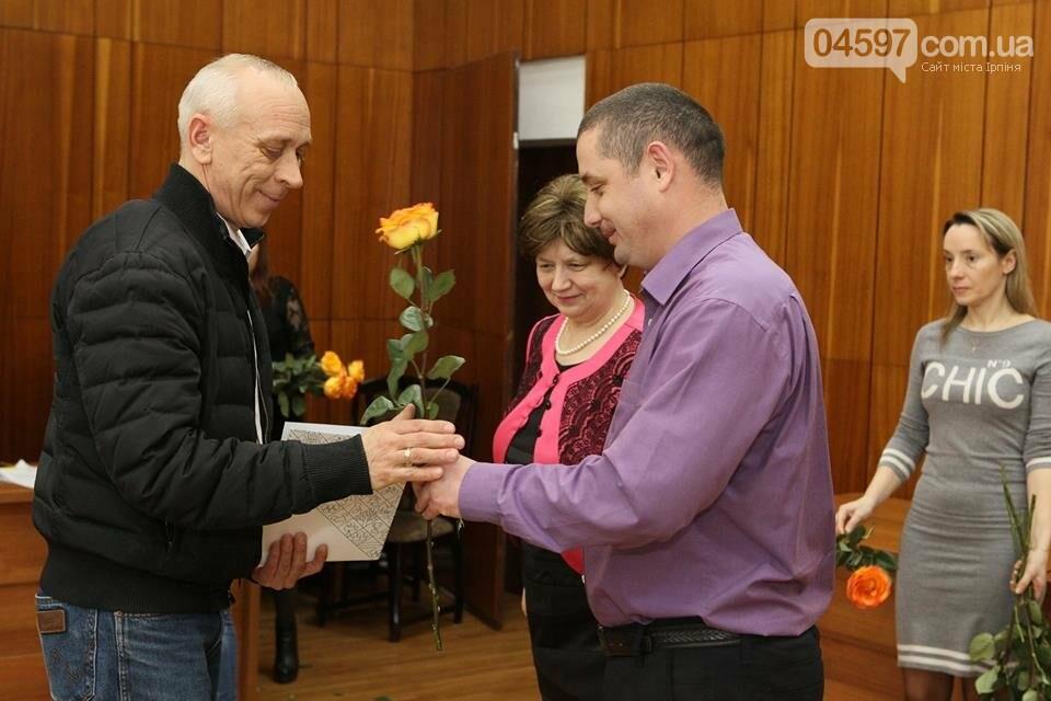 Ірпінські комунальники отримали ордери на житло напередодні професійного свята, фото-3