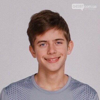 Увага розшук: в Ірпені зник 14-річний школяр, фото-1