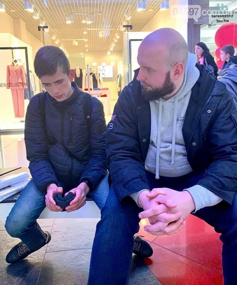 Зниклий ірпінський школяр знайшовся: пронизлива сповідь названого батька, фото-1