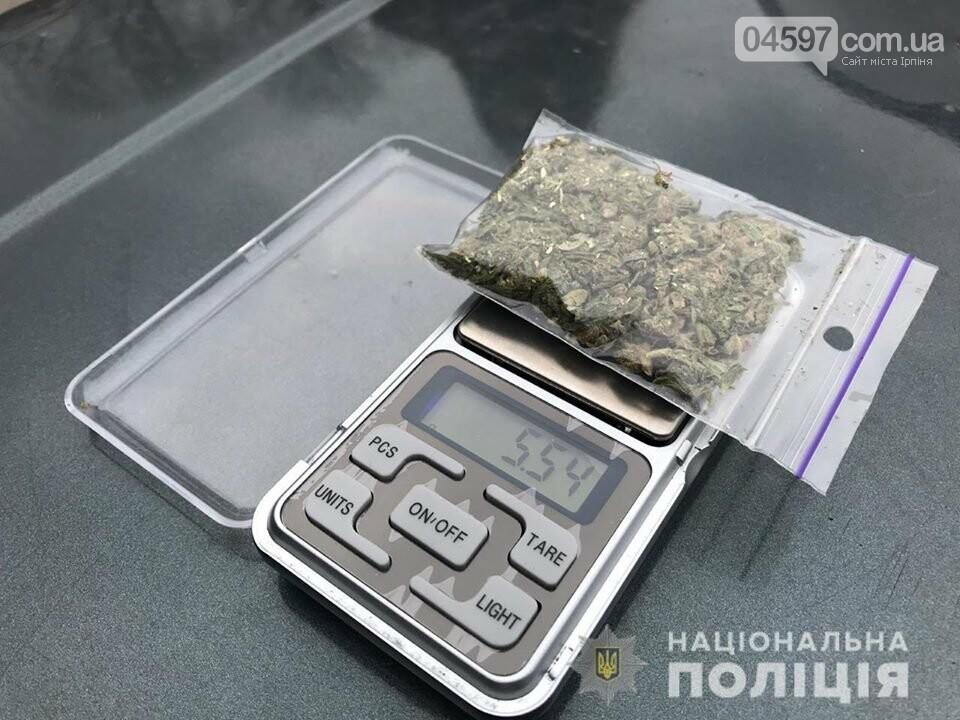 В Ірпені вилучили марихуану на суму понад 40 тисяч гривень, фото-2