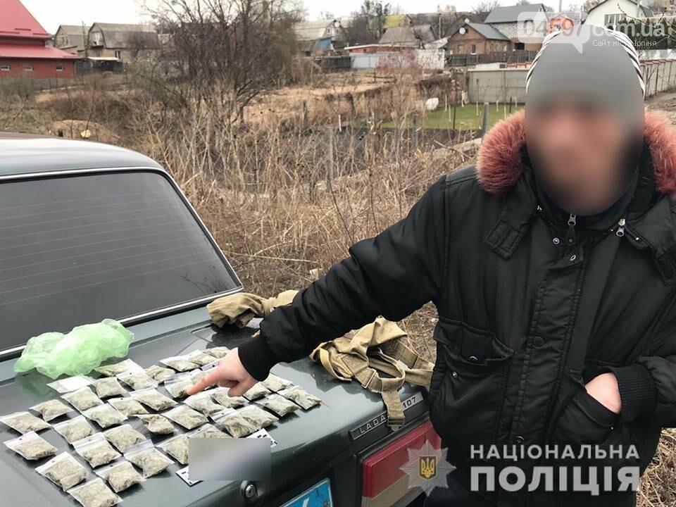 В Ірпені вилучили марихуану на суму понад 40 тисяч гривень, фото-1
