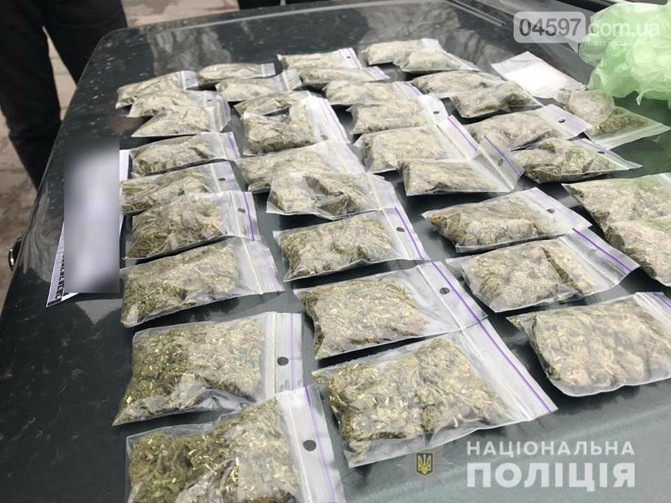 В Ірпені вилучили марихуану на суму понад 40 тисяч гривень, фото-3