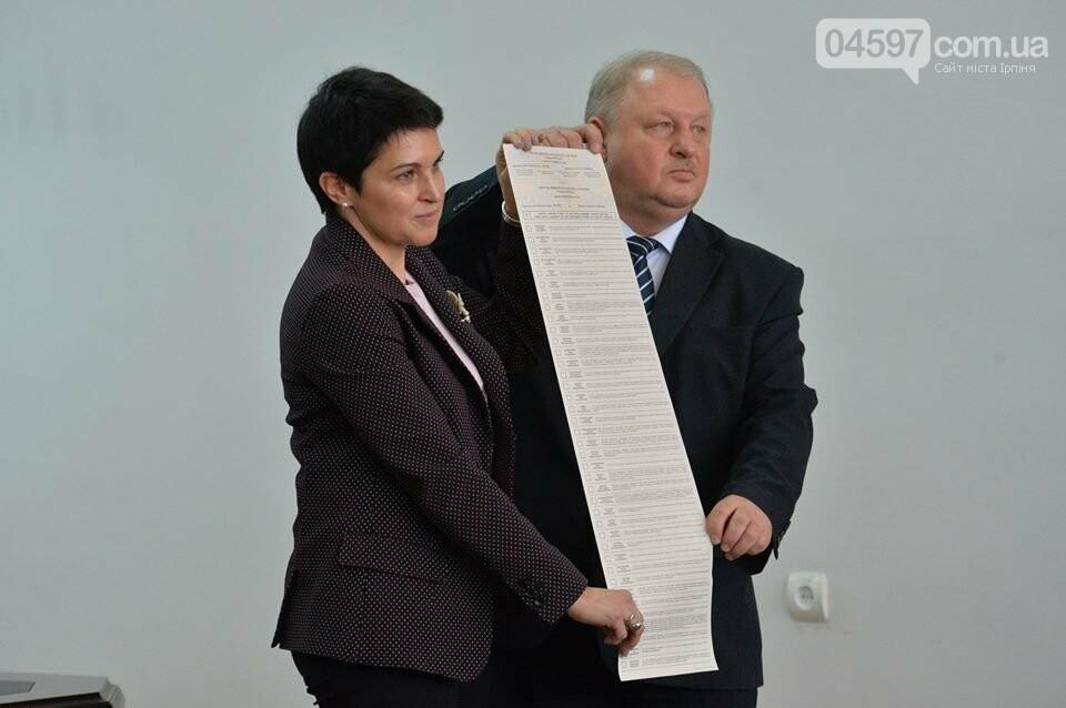 Найбільший за всю історію: в ЦВК показали виборчий бюлетень, фото-1