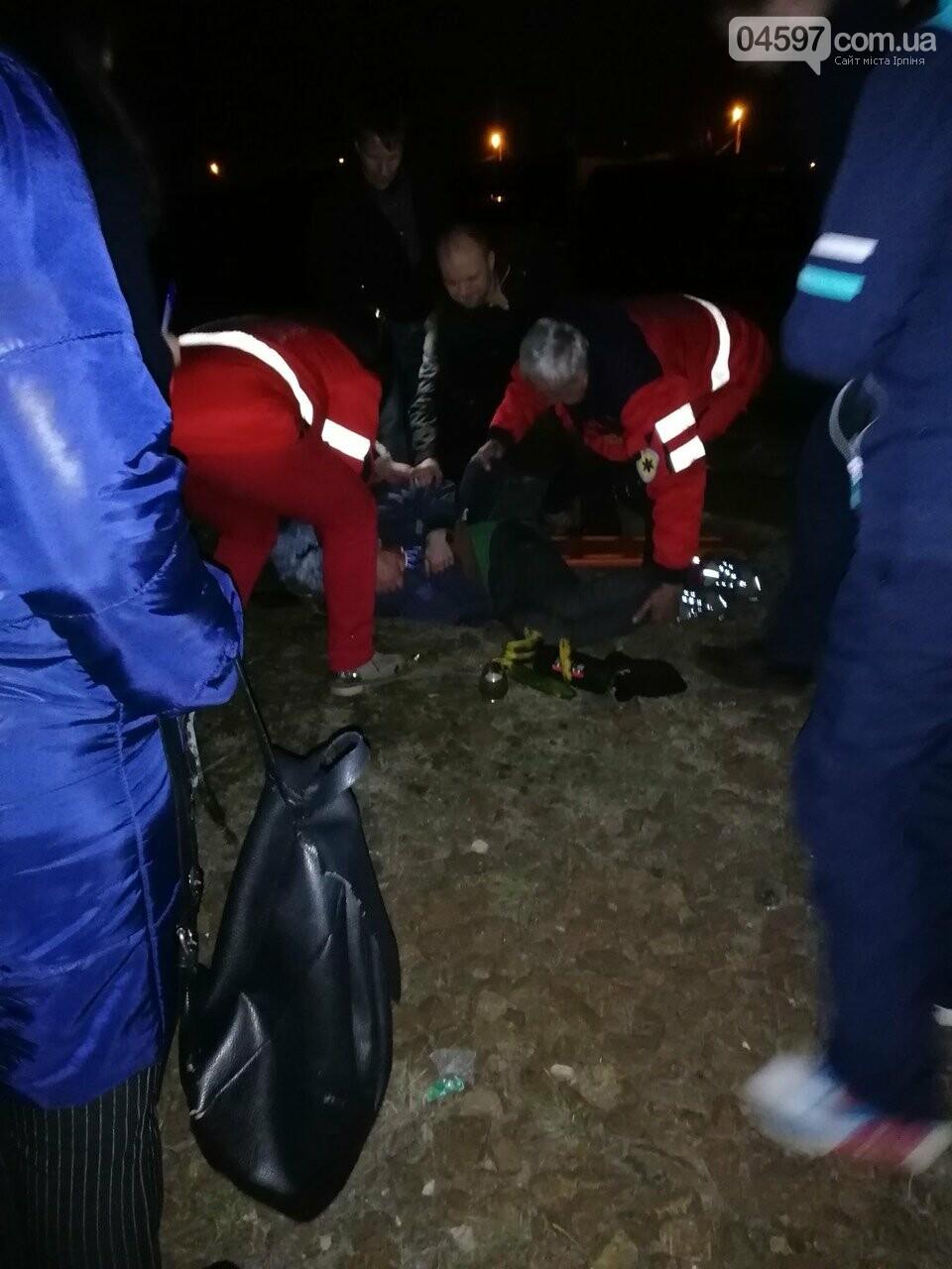 У Бучі потяг збив хлопця: розшукують родичів постраждалого, фото-1