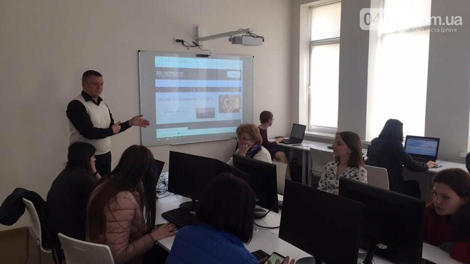 Ірпінські вчителі вивчають основи програмування за курсами Гарвардського університету, фото-1