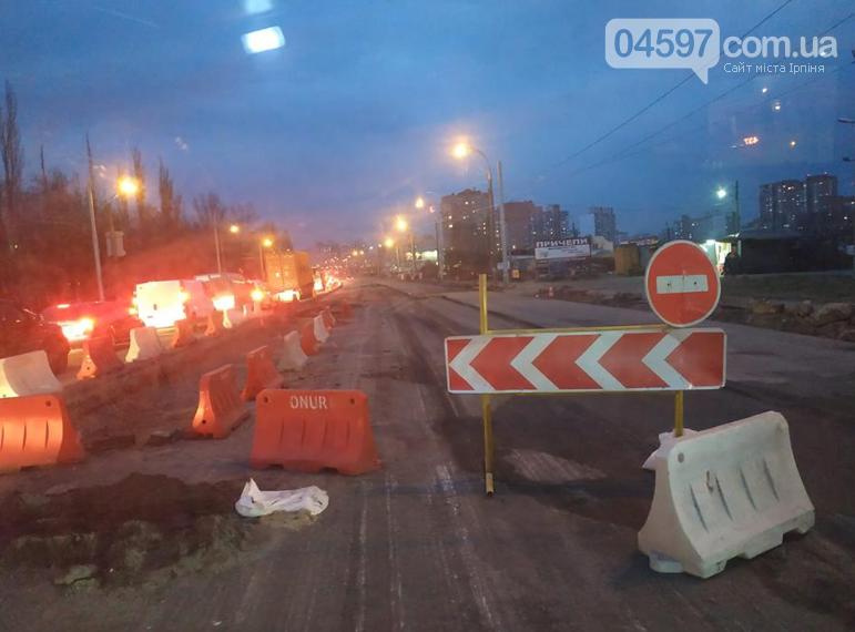 До уваги водіїв: на Академмістечку обмежено рух через ремонт, фото-1