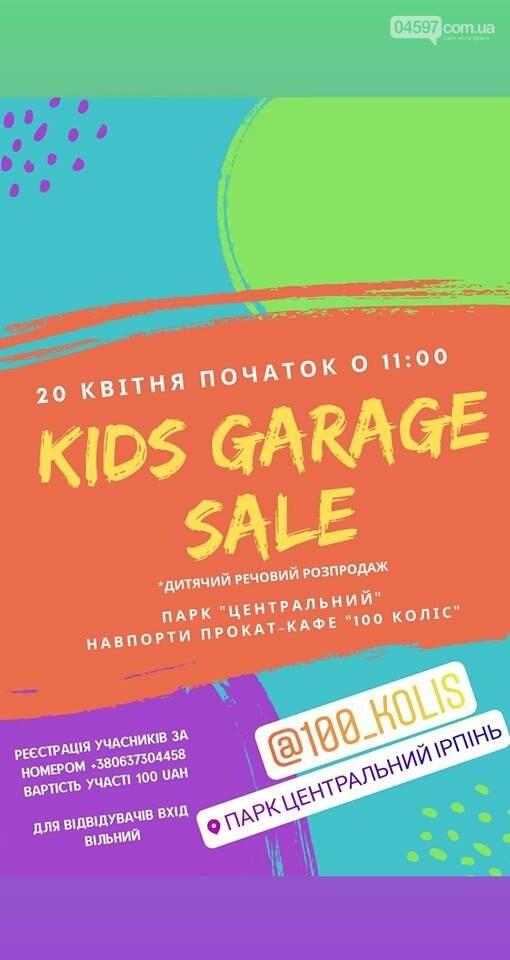 KID'S GARAGE SALE: в Ірпені відбудеться дитячий речовий розпродаж, фото-1