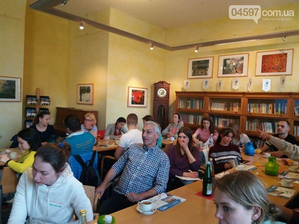 Педагоги Ірпеня вивчали досвід німецьких колег, фото-2