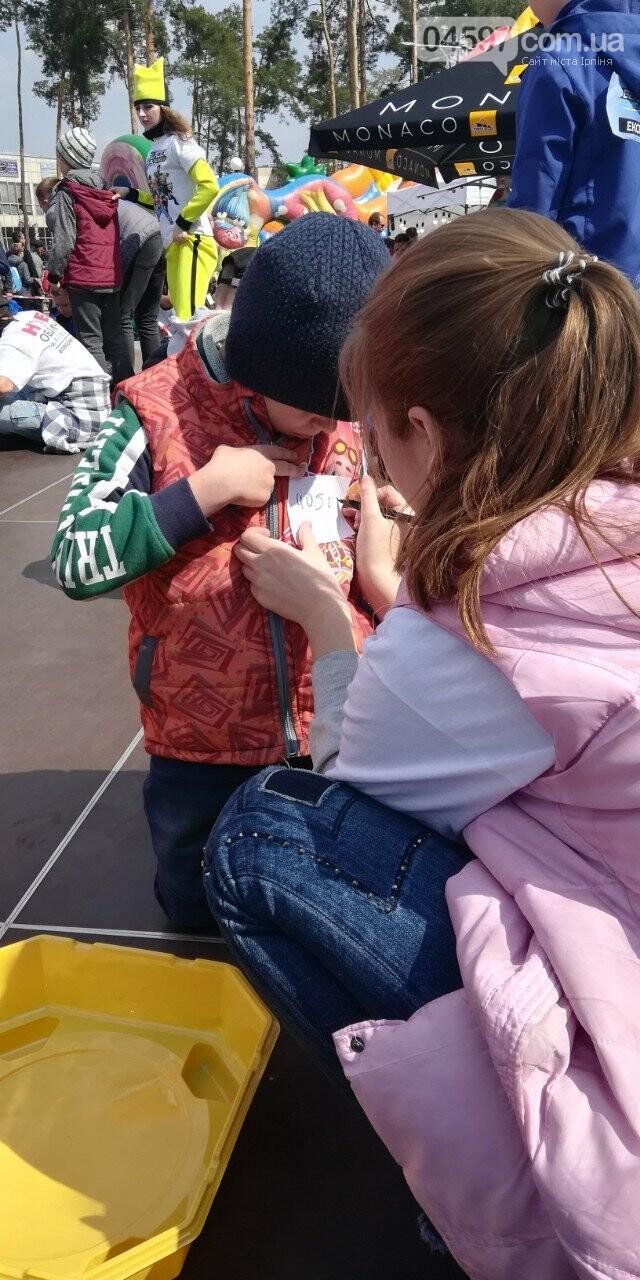 Сьогодні на Центральній площі Ірпеня - веселі розваги для дітей і дорослих, фото-3