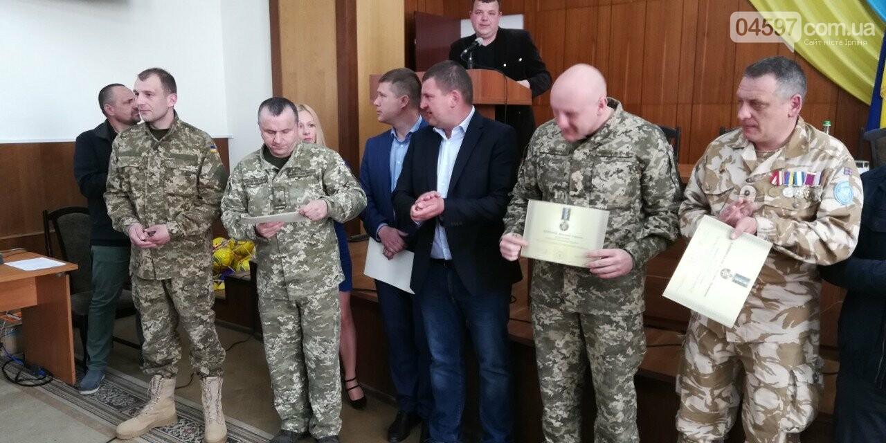 Президент нагородив ірпінських атовців, фото-2