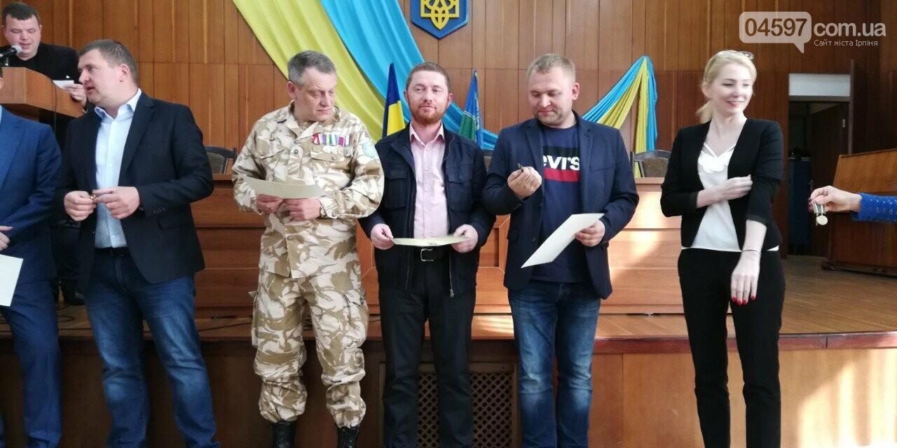 Президент нагородив ірпінських атовців, фото-3