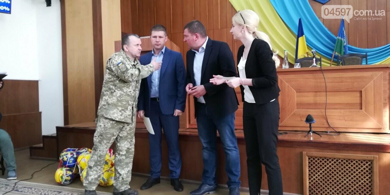 Президент нагородив ірпінських атовців, фото-4