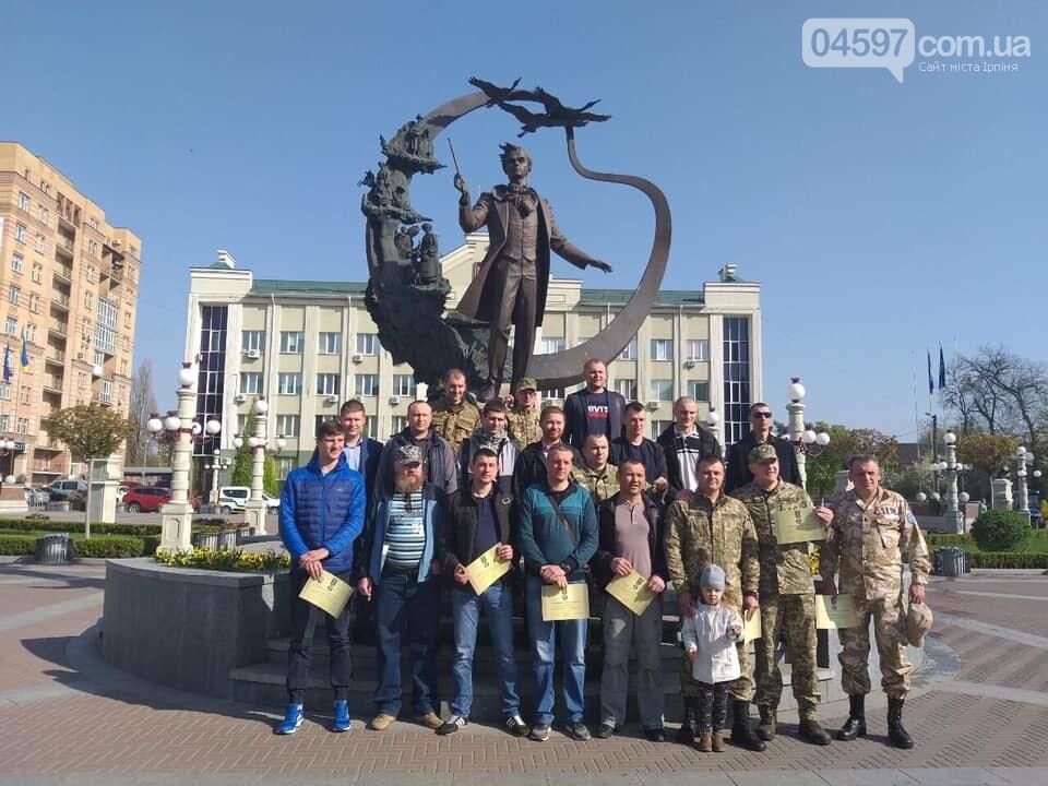 Президент нагородив ірпінських атовців, фото-5