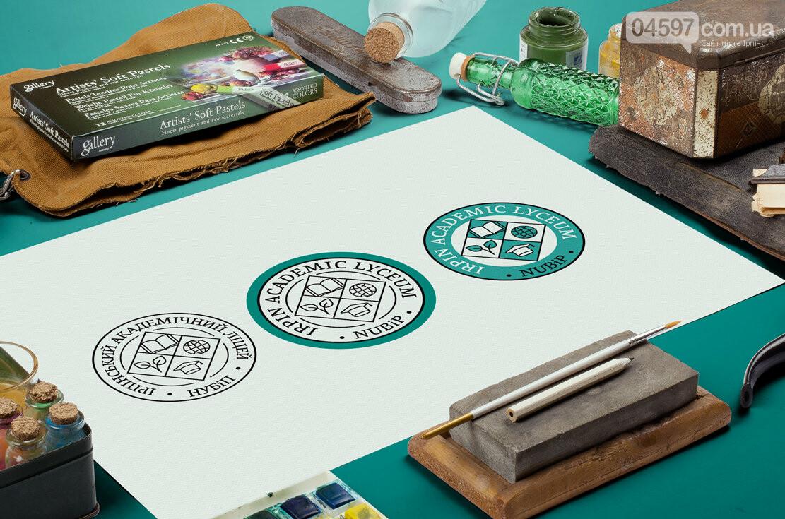В Ірпені обрали логотип нового ліцею, фото-2